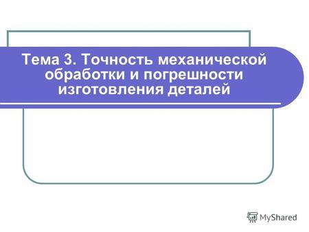 Трубопроводная арматура в Екатеринбурге Челябинске