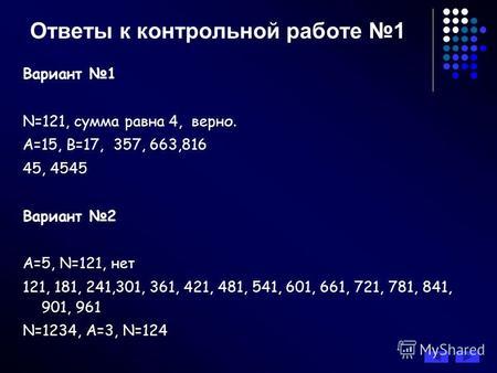 Дано натуральное число приписать к нему такуое же число