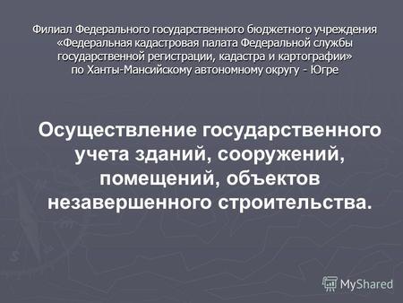 Москва бар черногория купить билет