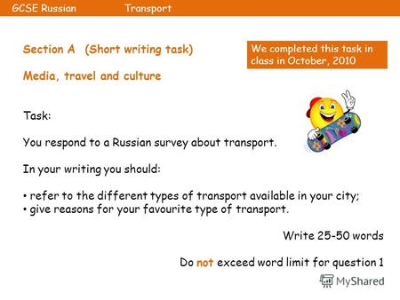 Section A (Short writing task) Media, travel and culture Task: You respond to a Russian survey about transport. In your writing you should: refer to the.