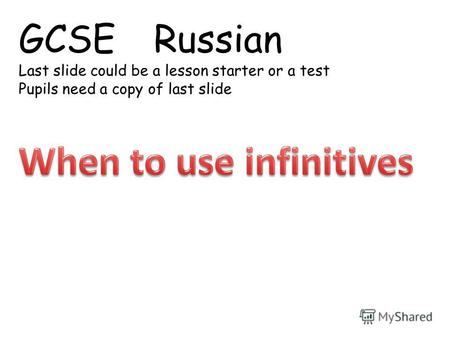 GCSERussian Last slide could be a lesson starter or a test Pupils need a copy of last slide.