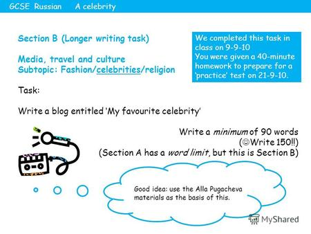 Section B (Longer writing task) Media, travel and culture Subtopic: Fashion/celebrities/religion Task: Write a blog entitled My favourite celebrity Write.