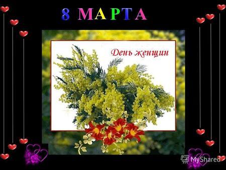 Цветы дешево кострома