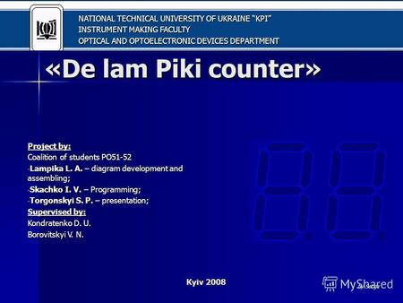 «De lam Piki counter» «De lam Piki counter» Project by: Coalition of students PO51-52 - Lampika L. A. – diagram development and assembling; - Skachko I.