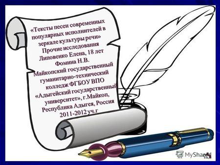 современные ошибки в русском языке
