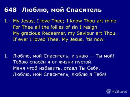 1.My Jesus, I love Thee; I know Thou art mine. For Thee all the follies of sin I resign. My gracious Redeemer, my Saviour art Thou. If ever I loved Thee,