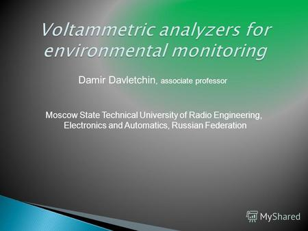 Moscow State Technical University of Radio Engineering, Electronics and Automatics, Russian Federation Damir Davletchin, associate professor.