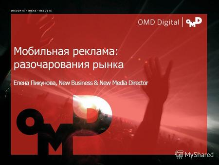 | p. INSIGHTS IDEAS RESULTS Елена Пикунова, New Business & New Media Director Мобильная реклама: р азочарования рынка.