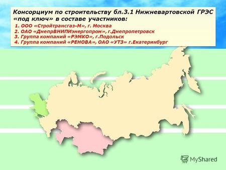 Современная практика привлечения иностранных инвестиций в россию