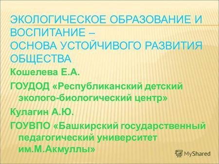 знакомство хабаровский край город амурск без регистрации