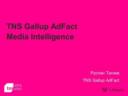 TNS Gallup AdFact Media Intelligence Руслан Тагиев TNS Gallup AdFact.