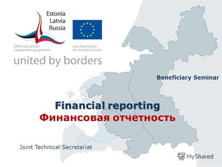 Financial reporting Financial reporting Финансовая отчетность Joint Technical Secretariat Beneficiary Seminar.