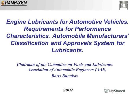 Chairman of the Committee on Fuels and Lubricants, Association of Automobile Engineers (AAE) Boris Bunakov 2007 Engine Lubricants for Automotive Vehicles.