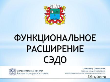 Страховые соглашения относятся к договорам, регулируемым ГК России.