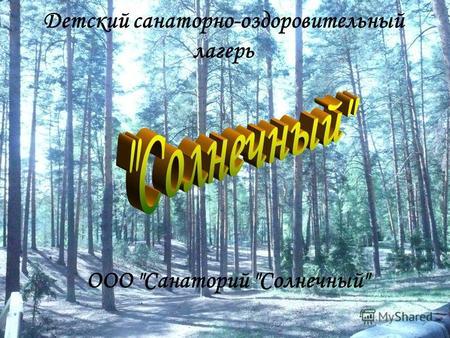 Реквизиты ГУ РЭК Рязанской области Рязань и другая