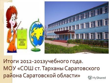 проститутки саратовского района саратовской области