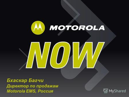 Motorola Document Classification MOTOROLA and the Stylized M Logo are registered in the US Patent & Trademark Office. All other product or service names.