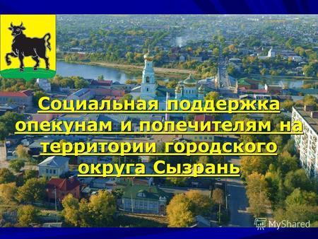Указ Президента Российской Федерации № 559 от 18 мая 2009