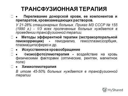 Приказ Министерства здравоохранения Российской Федерации от 7.05.2003г.