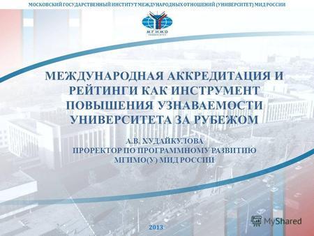 Факультет международных отношений спбгу побывал в гостях у икц