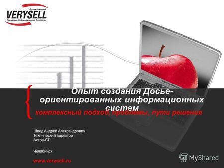 Донорство крови. Документы Министерства здравоохранения РФ