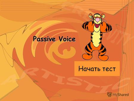 Начать тест Passive Voice. Somebody cleans this room every day. 1 ABCDABCD Convert the sentence from active into passive voice.