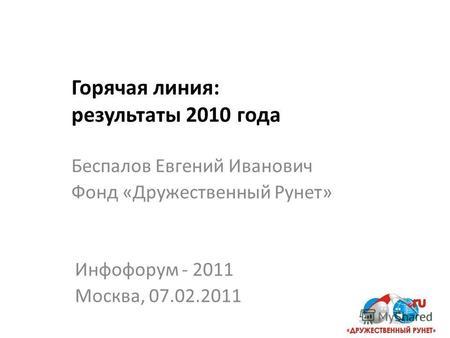 горячая линия военкомата Москва