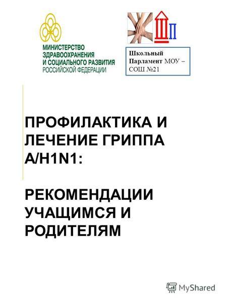 Больницы детские омска