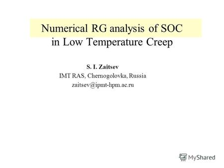 Numerical RG analysis of SOC in Low Temperature Creep S. I. Zaitsev IMT RAS, Chernogolovka, Russia zaitsev@ipmt-hpm.ac.ru.