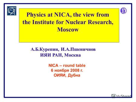 А.Б.Курепин, И.А.Пшеничнов ИЯИ РАН, Москва Physics at NICA, the view from the Institute for Nuclear Research, Moscow NICA – round table 6 ноября 2008 г.