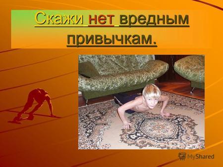 Центры лечения алкоголизма в украине