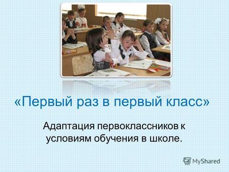 Об образовании  ИПС Әділет