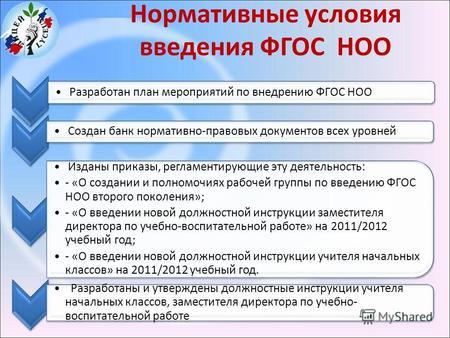 Детский психолог Алена Решетова августа 2014