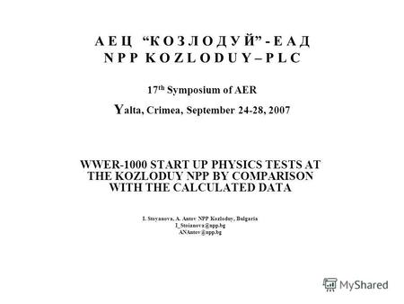 А Е Ц К О З Л О Д У Й - Е А Д N P P K O Z L O D U Y – P L C 17 th Symposium of AER Y alta, Crimea, September 24-28, 2007 WWER-1000 START UP PHYSICS TESTS.