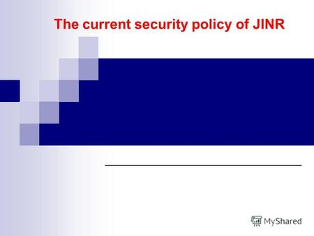 The current security policy of JINR ________________________.