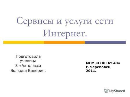 SMM с Дамиром Халиловым (@damirkhalilov) • Посты и