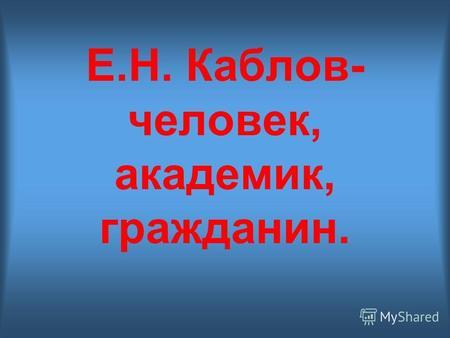 Агрохимбанк Коллектив Руководство