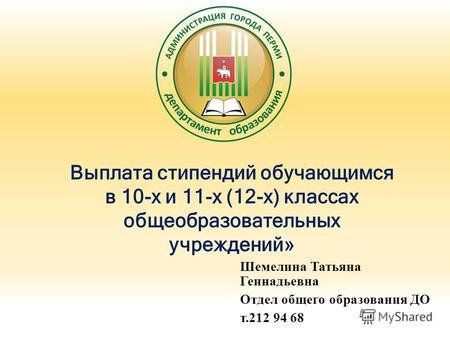 Государственный кредит на оплату образования