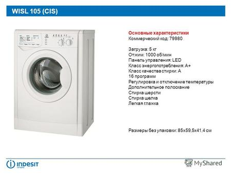 Washing machines: 79980 WISL 105 (CIS) 79979 WIUN 105 CIS August 2012.