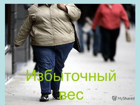 Какую кашу можно когда худеешь