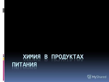 диетологи россии виктория бовсуновская