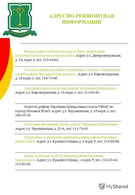 Постановление Минтруда РФ от N 28 Об утверждении