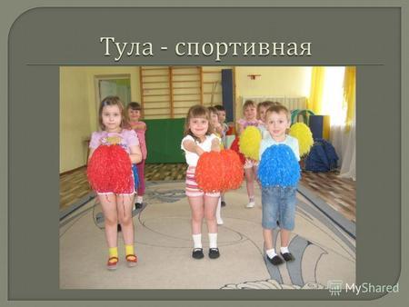 знакомство дошкольников с вологодского края