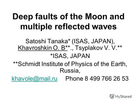 Deep faults of the Moon and multiple reflected waves Satoshi Tanaka* (ISAS, JAPAN), Khavroshkin O. B**., Tsyplakov V. V.** *ISAS, JAPAN **Schmidt Institute.