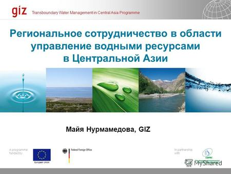 20.12.2013 Seite 1 A programme funded by Click to edit Master subtitle style Transboundary Water Management in Central Asia Programme In partnership with.