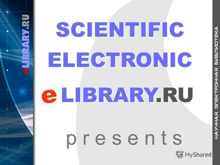 SCIENTIFIC ELECTRONIC LIBRARY.RU p r e s e n t s e.