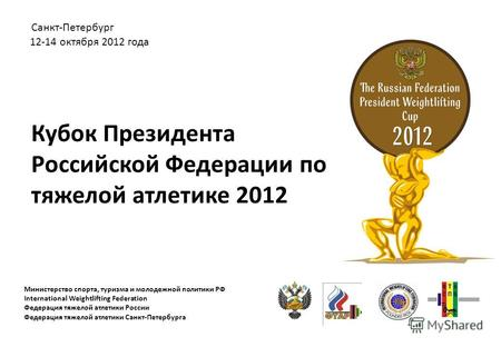 Официальный сайт министерства по туризму и спорту казахстана