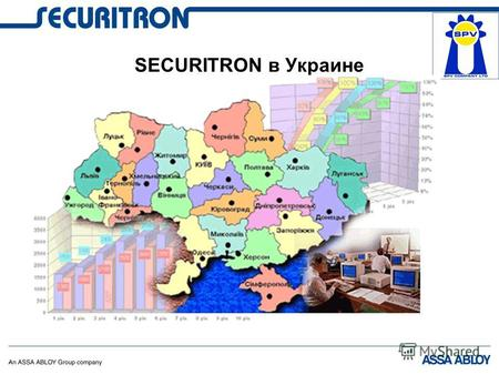 SECURITRON в Украине. Завод SECURITRON 550 Vista Blvd. Sparks NEVADA.