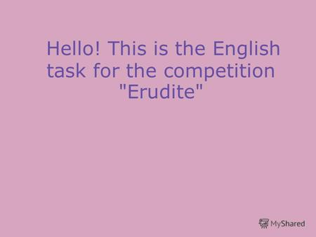 Hello! This is the English task for the competition Erudite