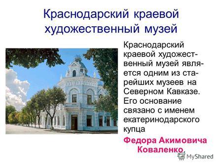 знакомства в северском районе краснодарского края
